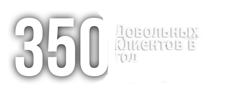 200 работников